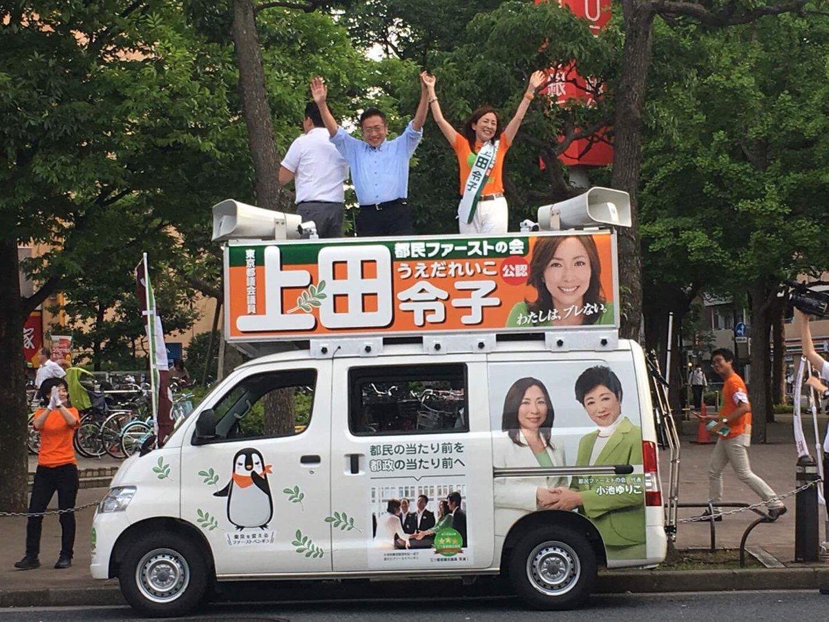 選挙カーレンタル